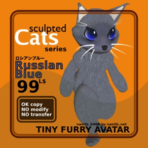 sculpted_cat_poster_rb